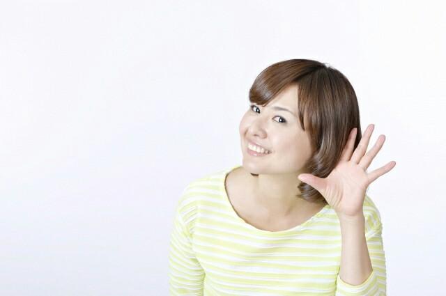 f:id:shihomaru:20170626062035j:image