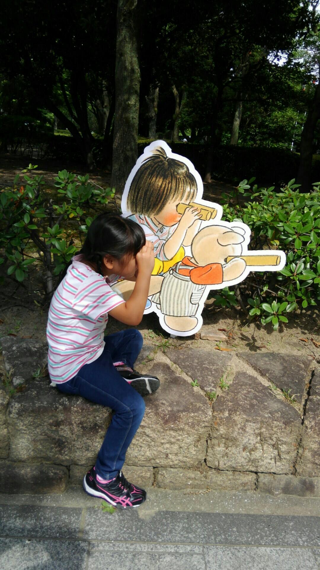 f:id:shihomaru:20170717173556j:image