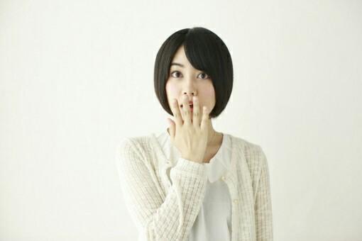 f:id:shihomaru:20170720000358j:image