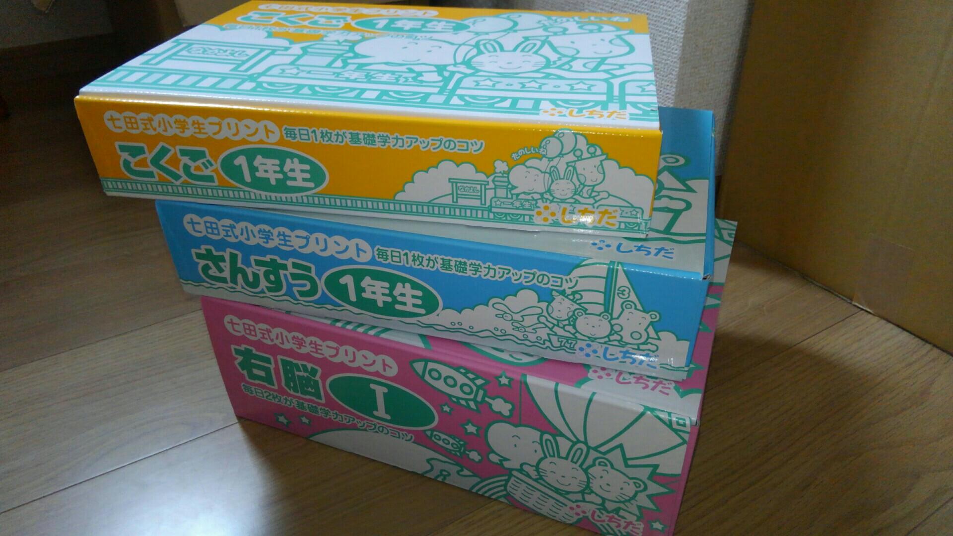 f:id:shihomaru:20170721123043j:image