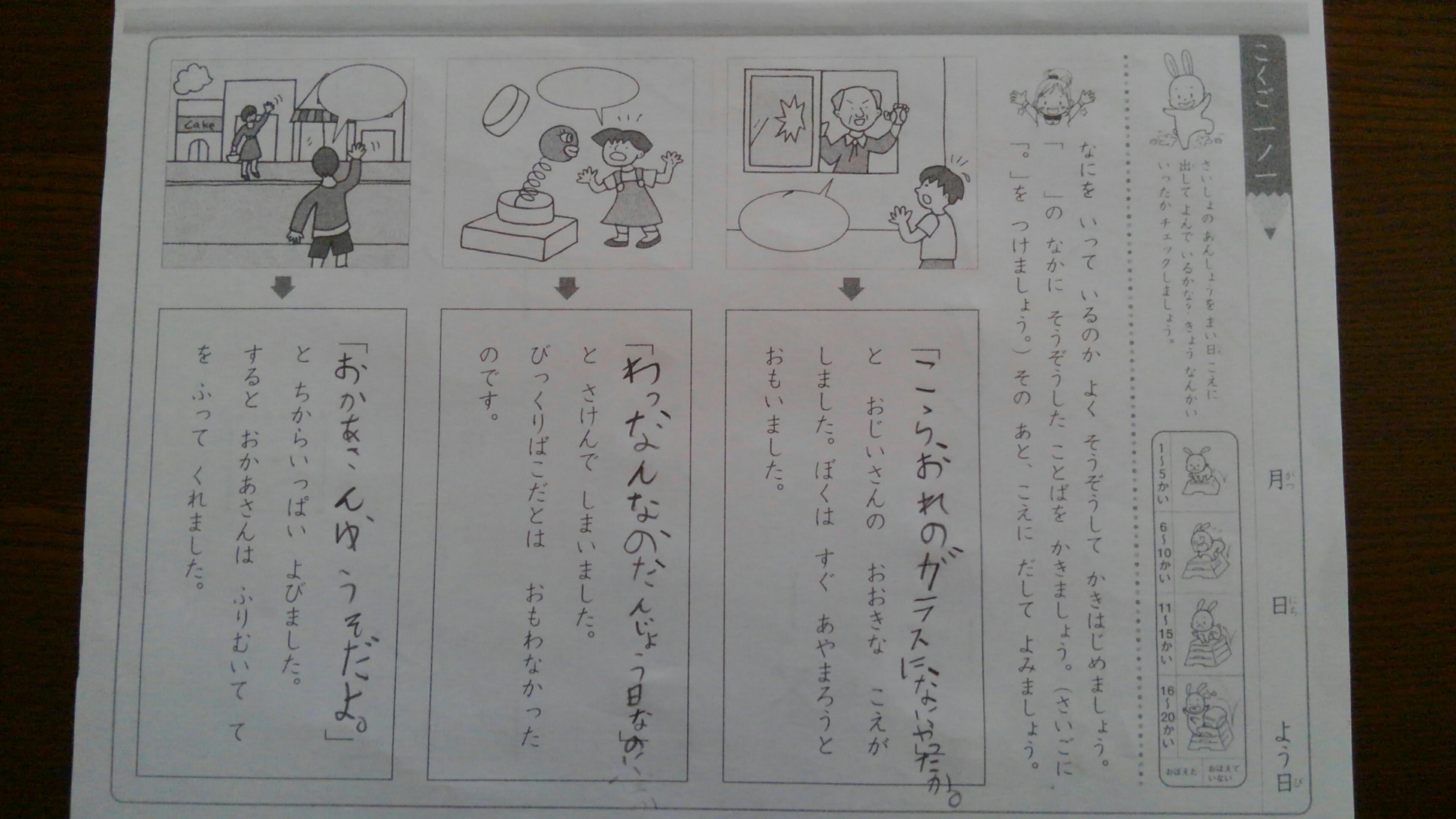 f:id:shihomaru:20170805072719j:image