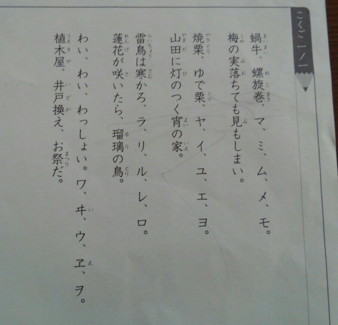 f:id:shihomaru:20170805073617j:image