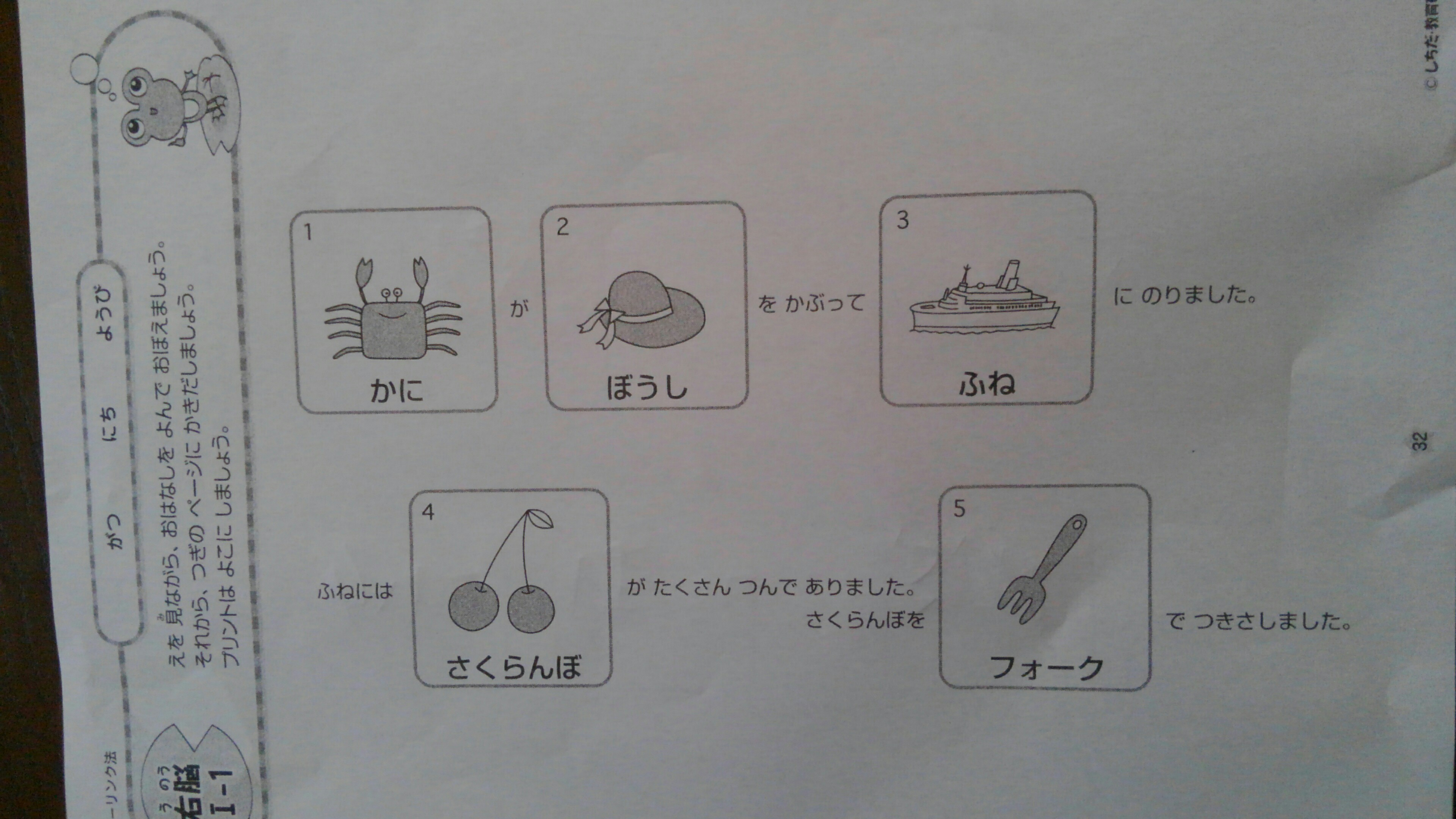 f:id:shihomaru:20170805074821j:image