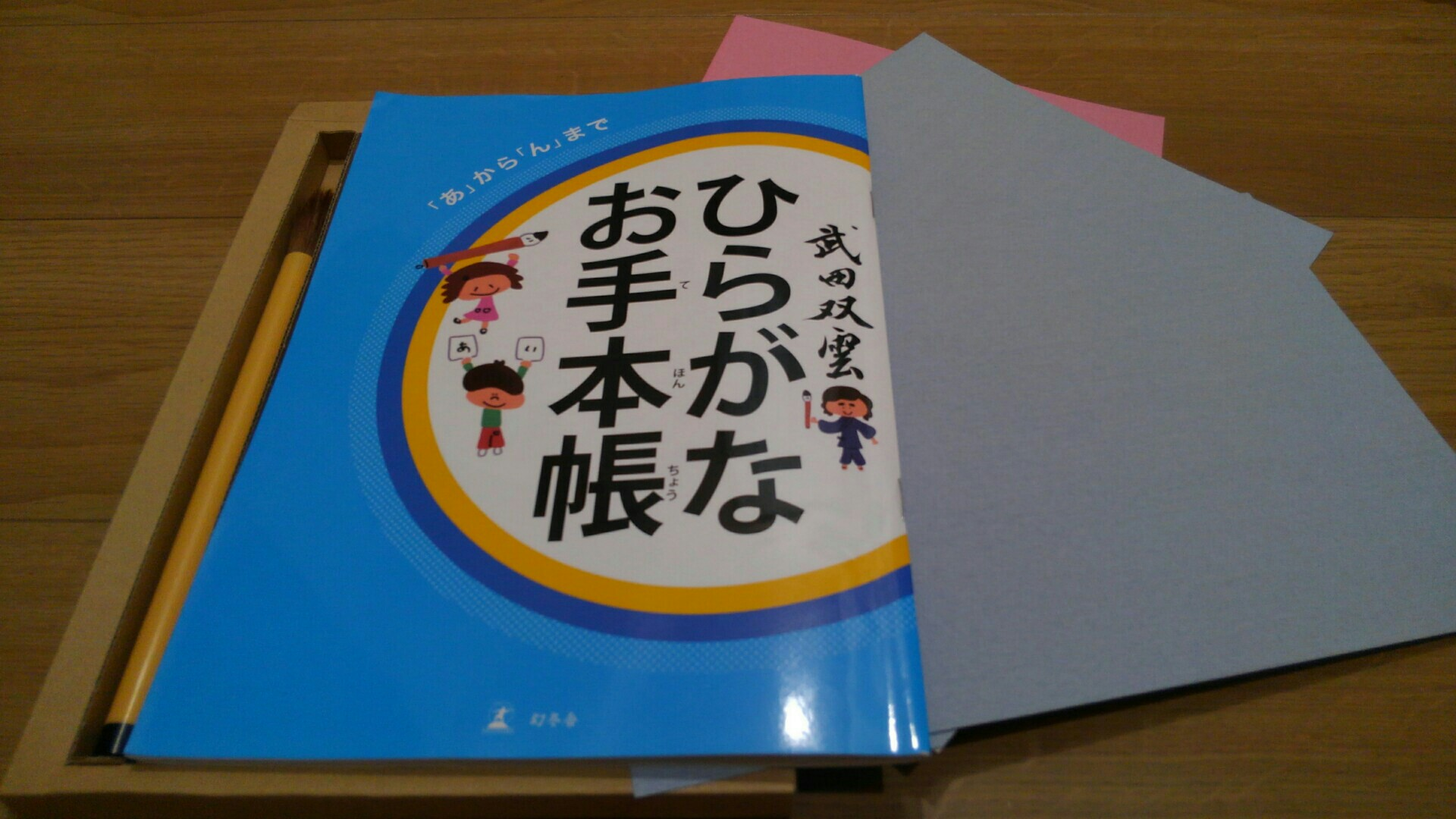 f:id:shihomaru:20170815073828j:image