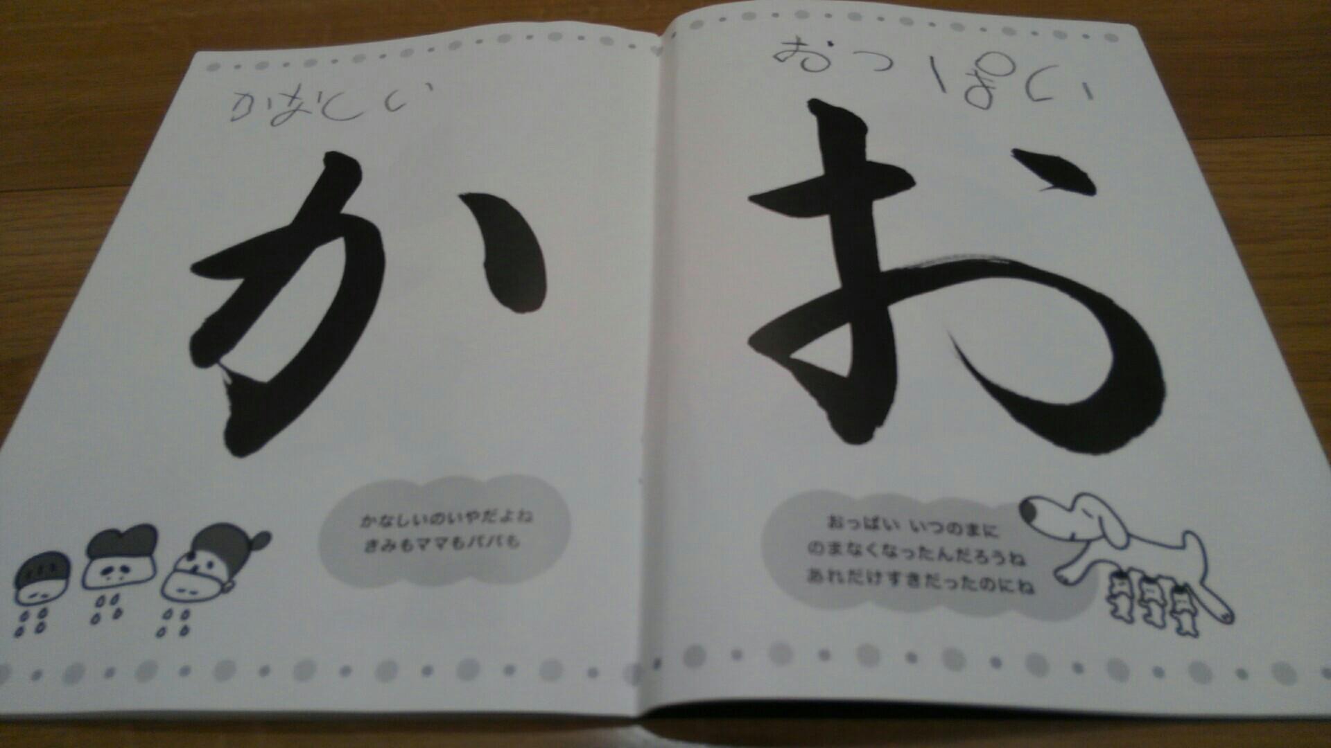f:id:shihomaru:20170815073845j:image