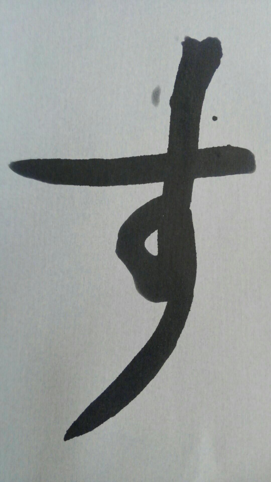 f:id:shihomaru:20170815073908j:image