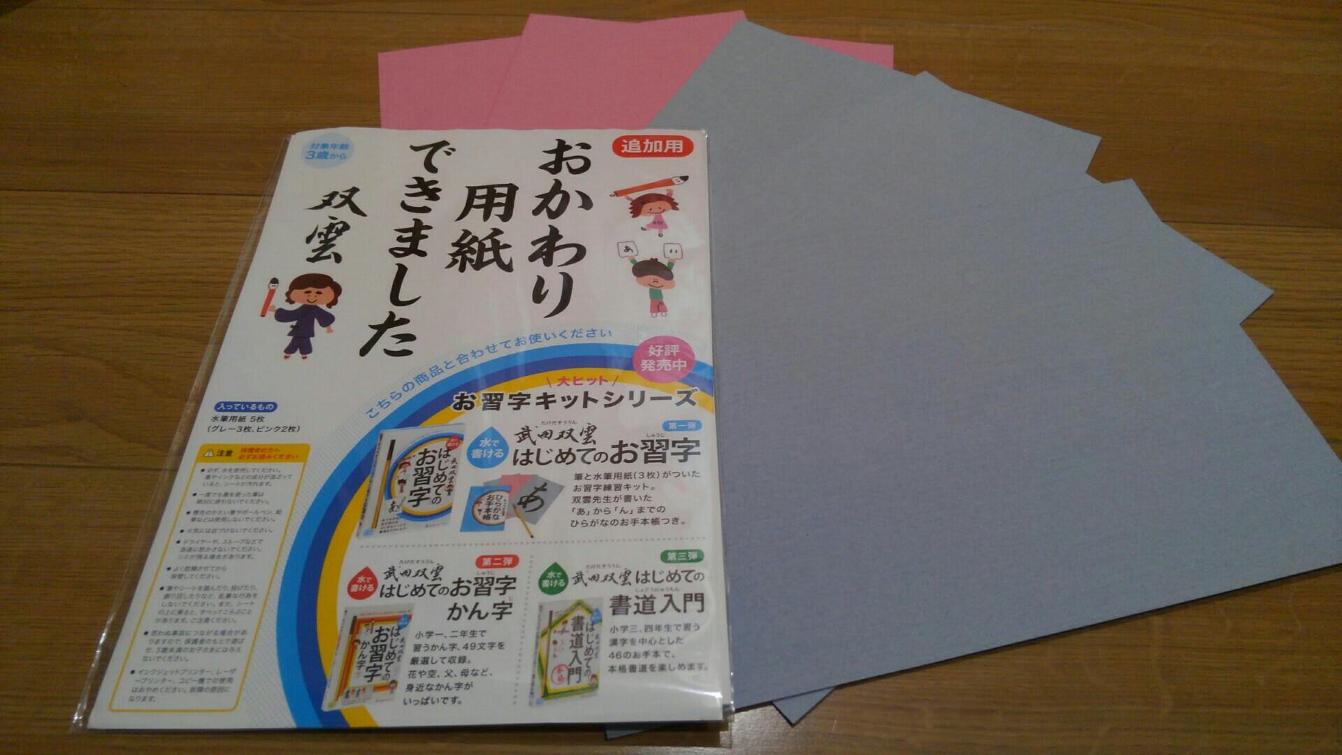 f:id:shihomaru:20170815074131j:image