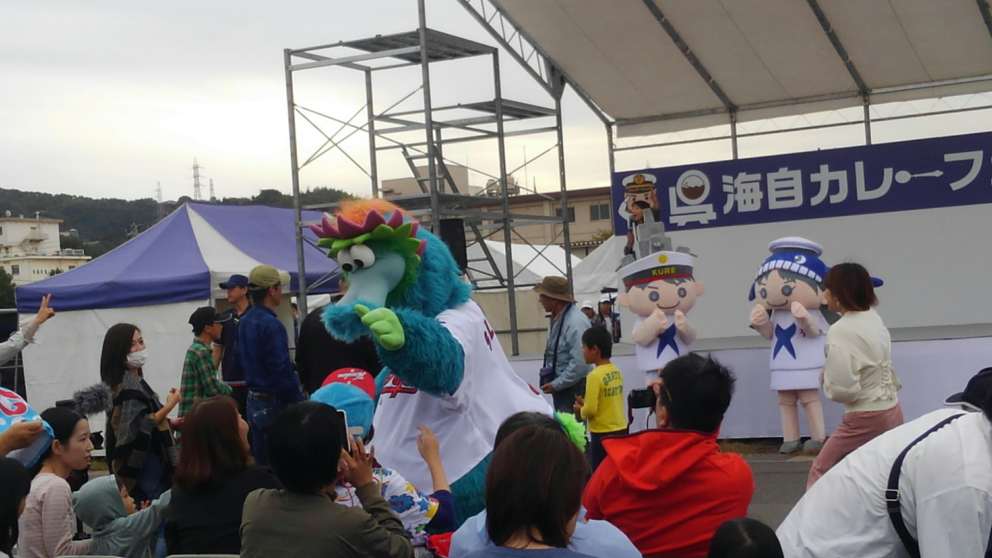 f:id:shihomaru:20171014165347j:image