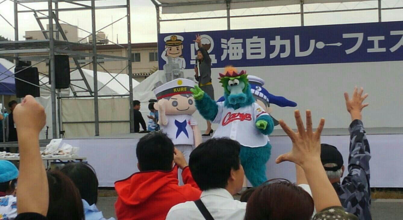 f:id:shihomaru:20171014170026j:image