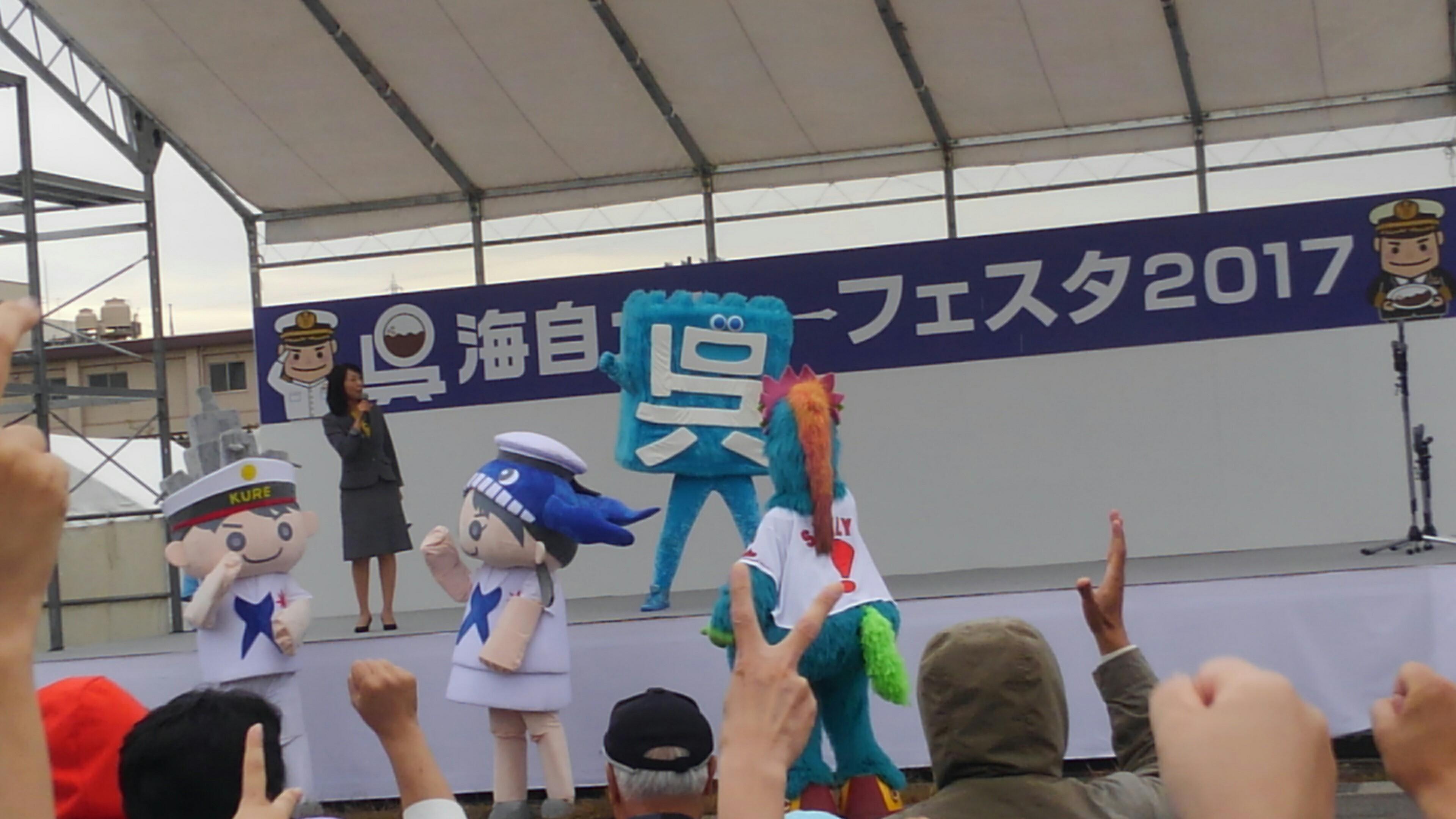 f:id:shihomaru:20171014193150j:image