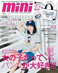f:id:shihomaru:20171121031315j:image