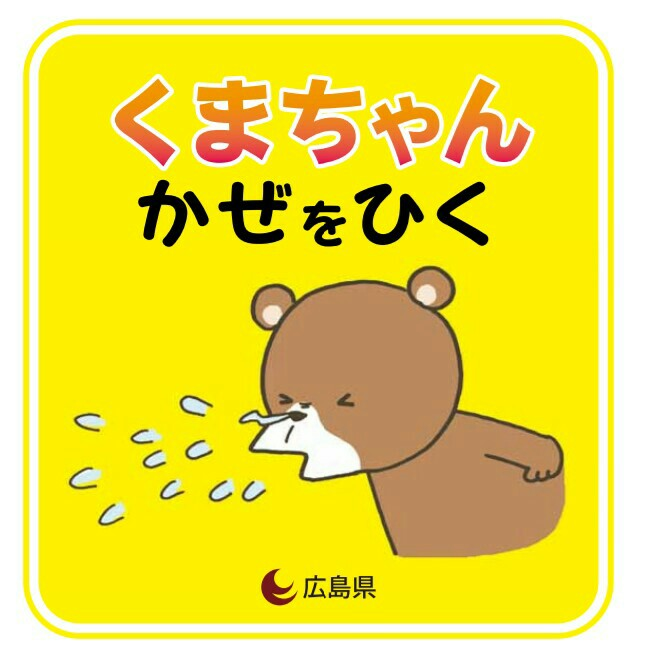 f:id:shihomaru:20171125005640j:image