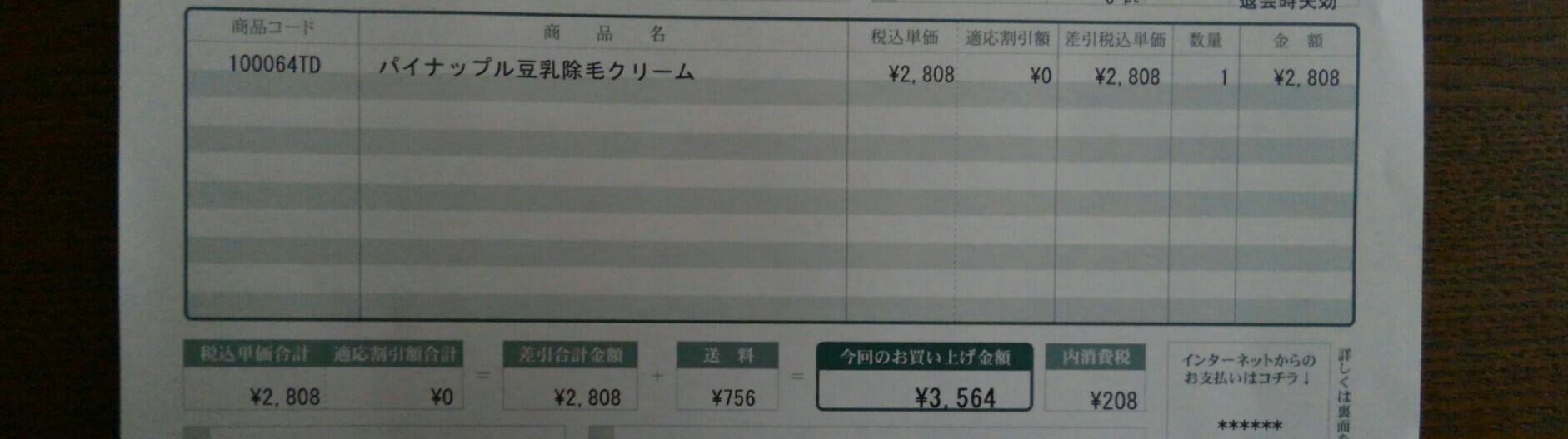 f:id:shihomaru:20171129165622j:image