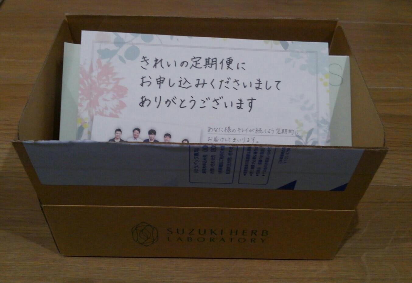 f:id:shihomaru:20171130063736j:image