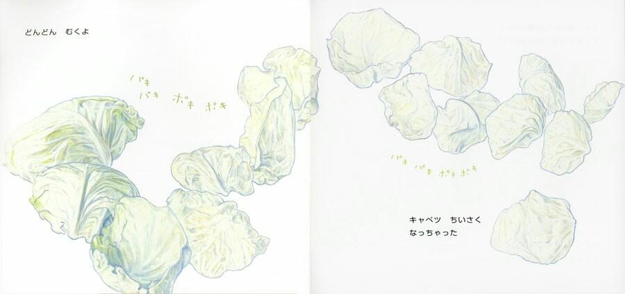 f:id:shihomaru:20171211075227j:image