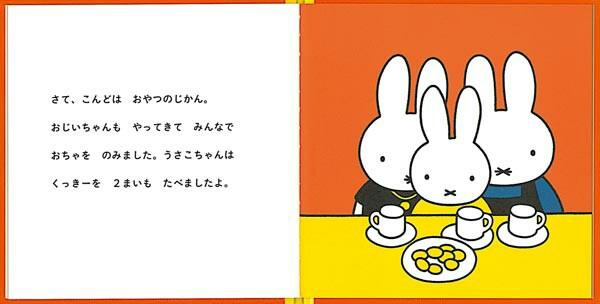 f:id:shihomaru:20171231040909j:image