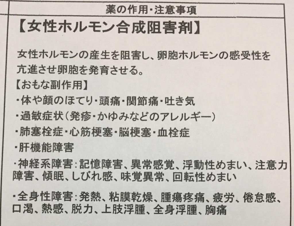 f:id:shihon79:20190528022011j:plain