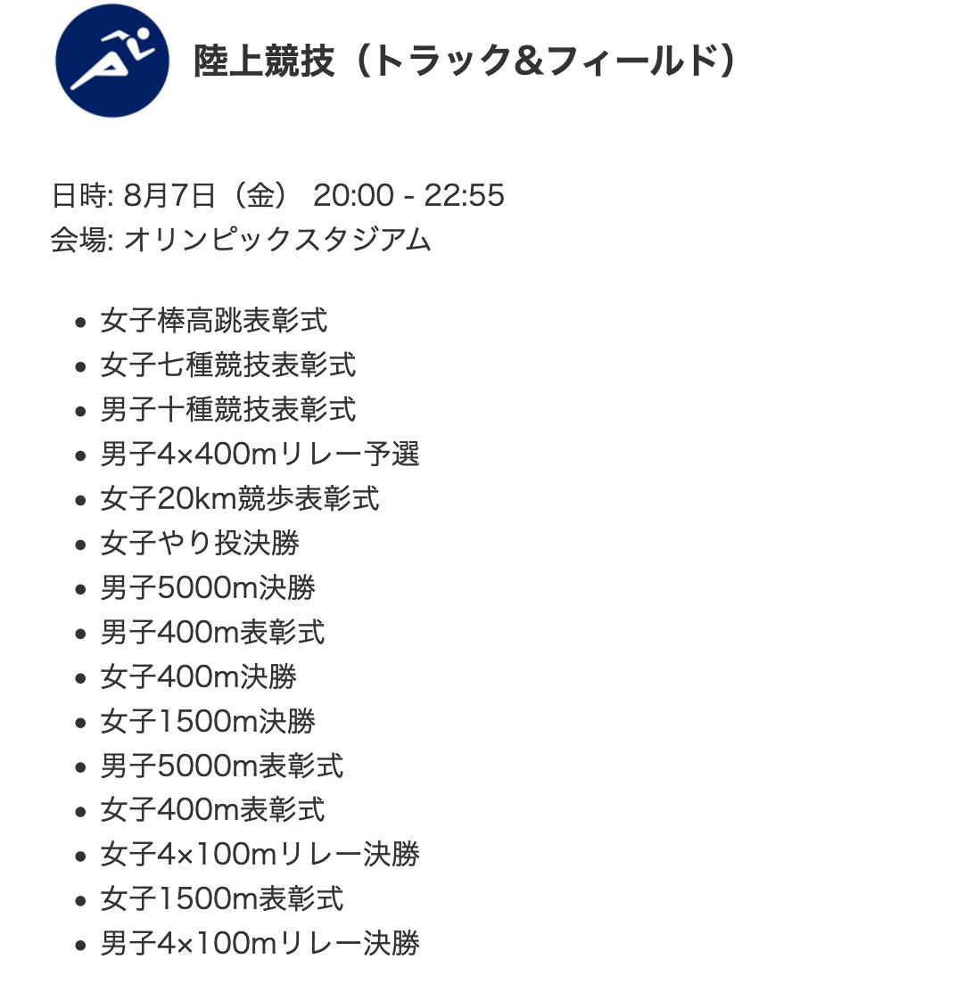 f:id:shihon79:20190620192723p:plain