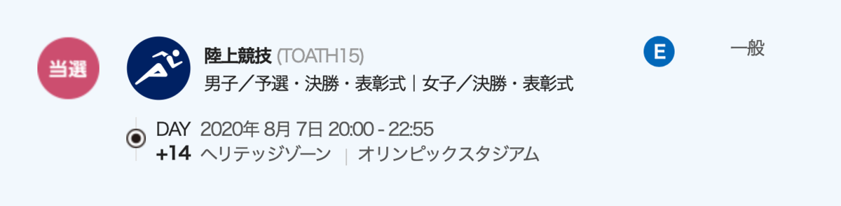 f:id:shihon79:20190620192929p:plain
