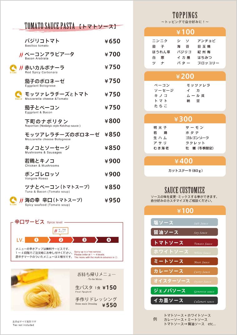 f:id:shihon79:20190623122911p:plain