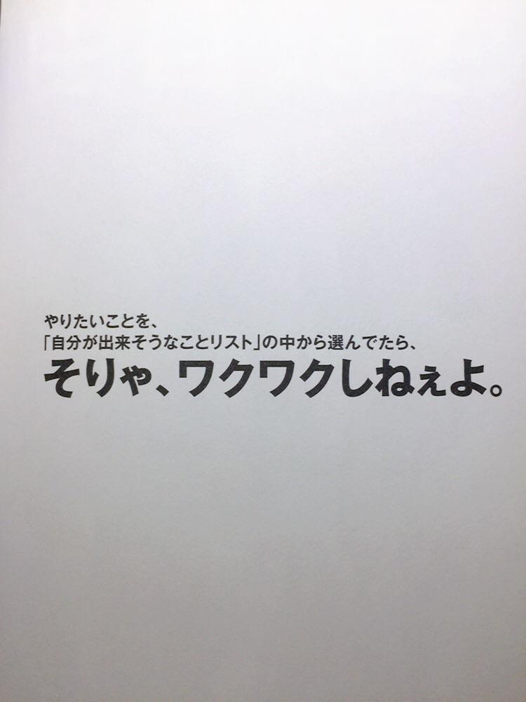 f:id:shihon79:20191105035905j:plain