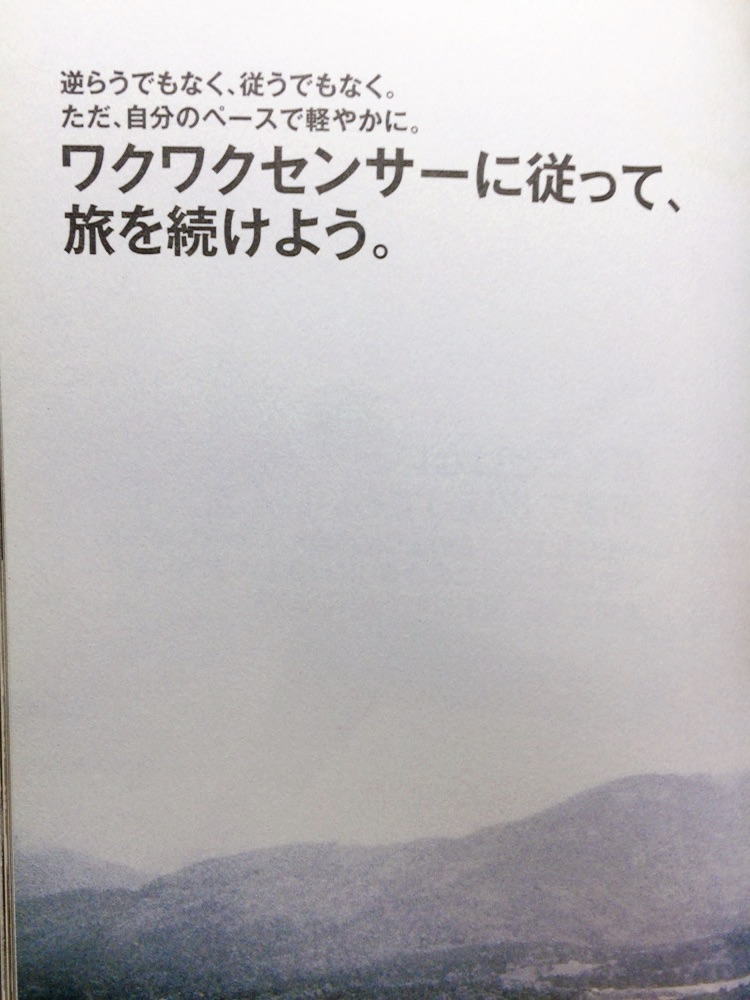 f:id:shihon79:20191105040212j:plain
