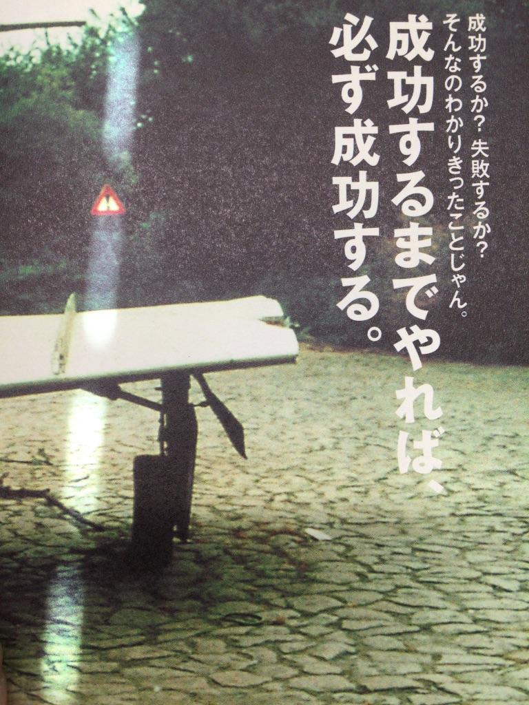 f:id:shihon79:20191105040457j:plain