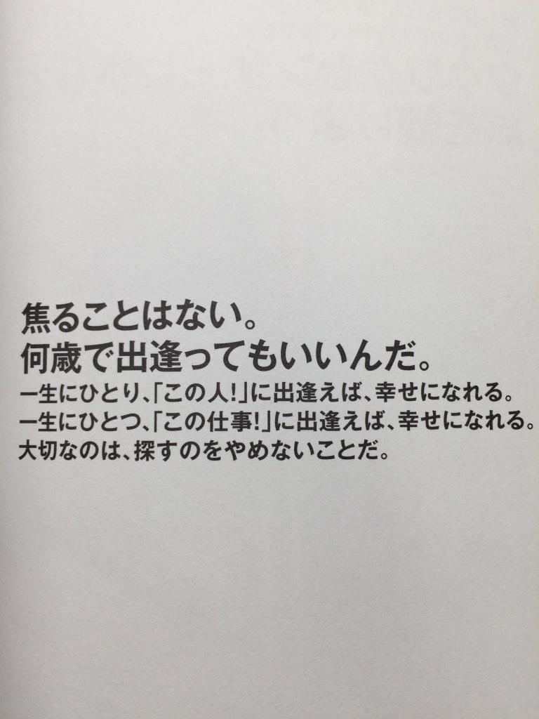 f:id:shihon79:20191105040746j:plain