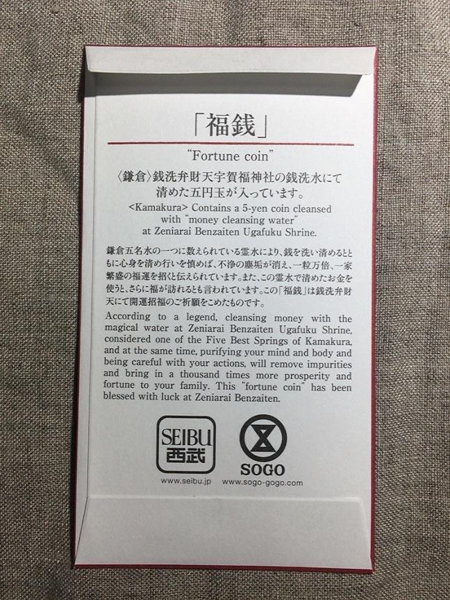 f:id:shihon79:20200102165917j:plain