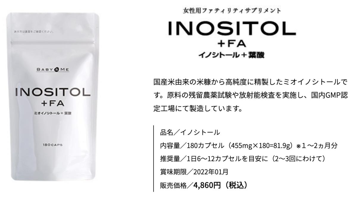 f:id:shihon79:20200620212152p:plain