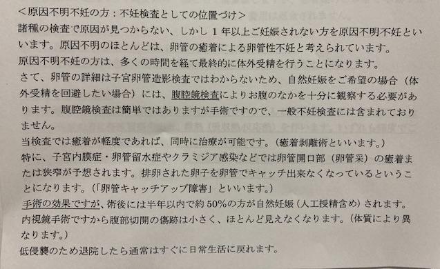 f:id:shihon79:20210109102832j:plain