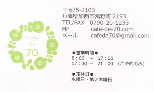f:id:shihoyan:20180915232959j:plain