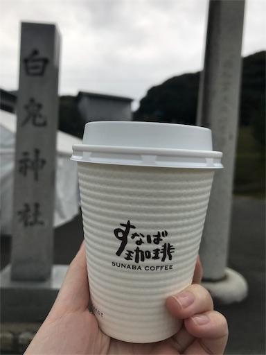 f:id:shiii121:20190330120859j:image