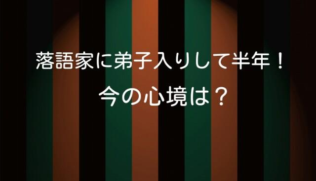 f:id:shiiiiin:20170630221324j:image