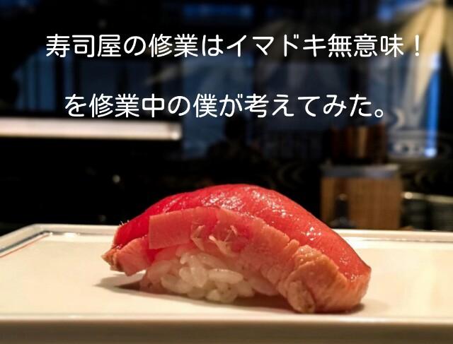 f:id:shiiiiin:20170707110246j:image