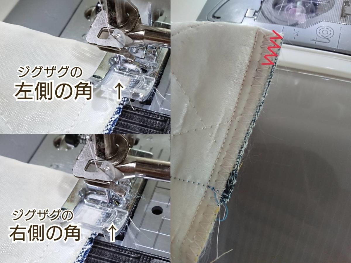 f:id:shiiimaka:20210316221555j:plain