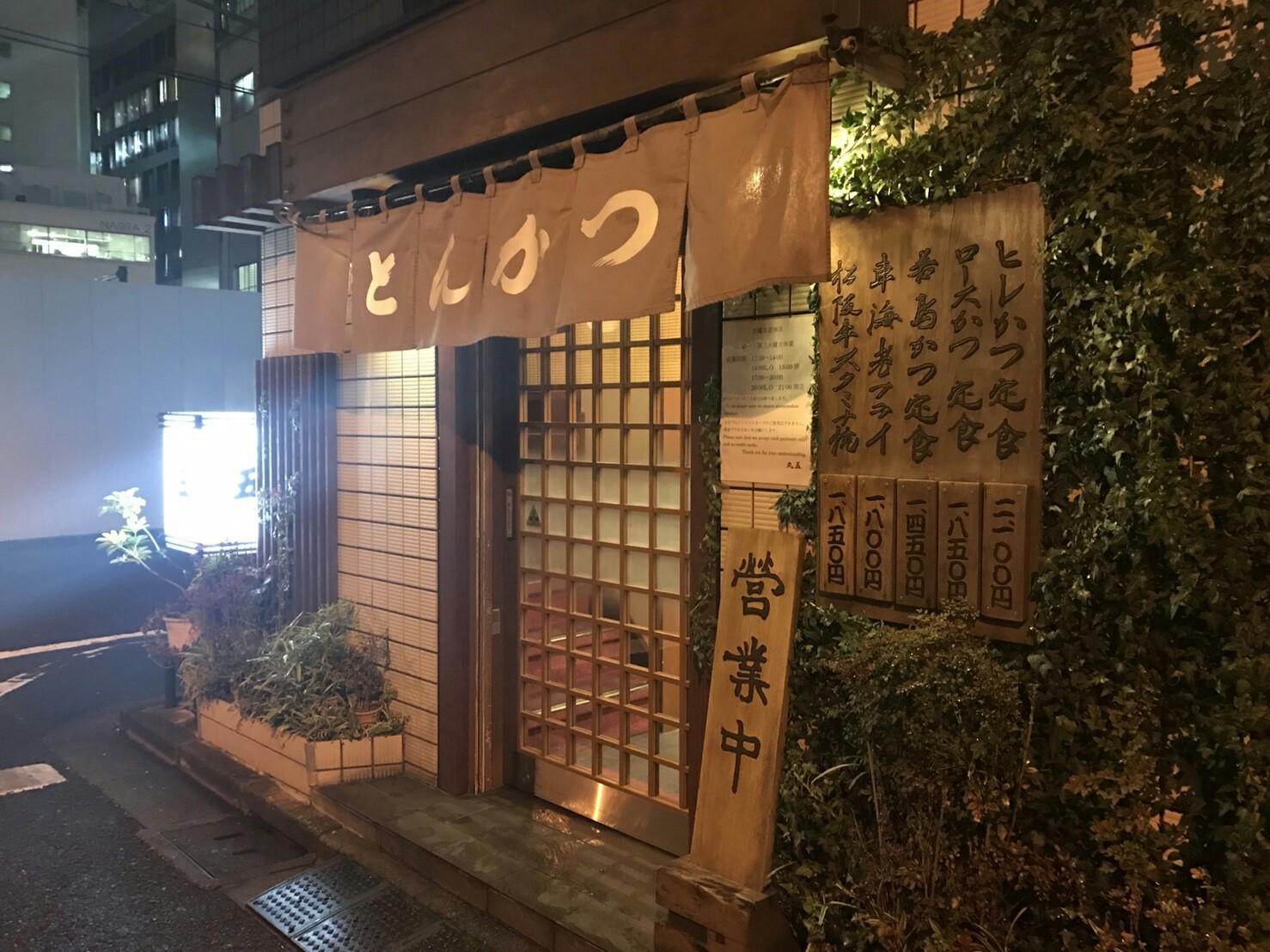 f:id:shiika-0620:20161229161652j:image