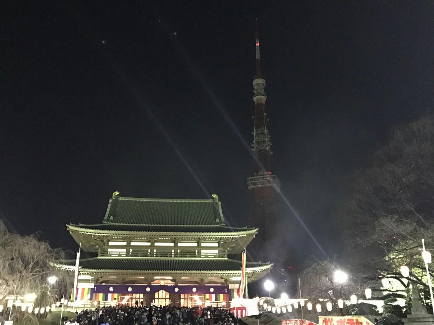 f:id:shiika-0620:20161231233029j:image
