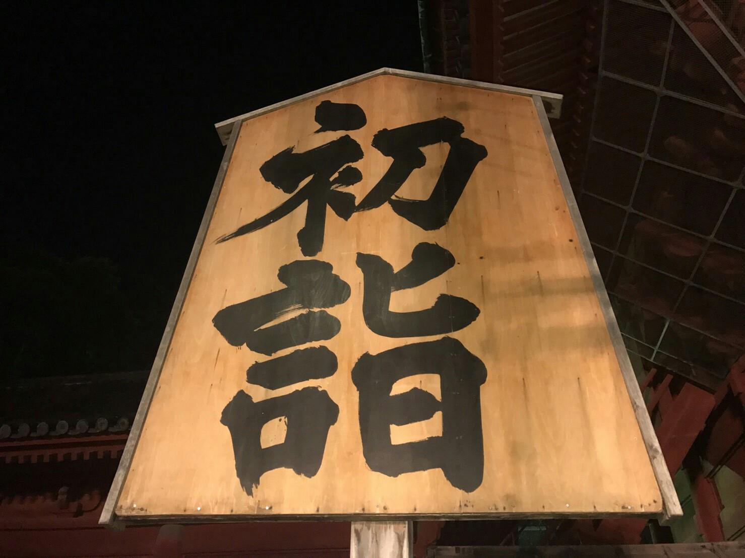 f:id:shiika-0620:20161231233046j:image