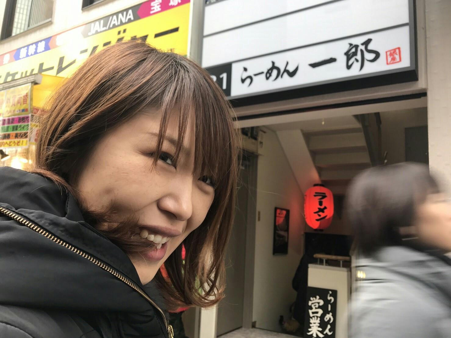 f:id:shiika-0620:20170116183759j:image