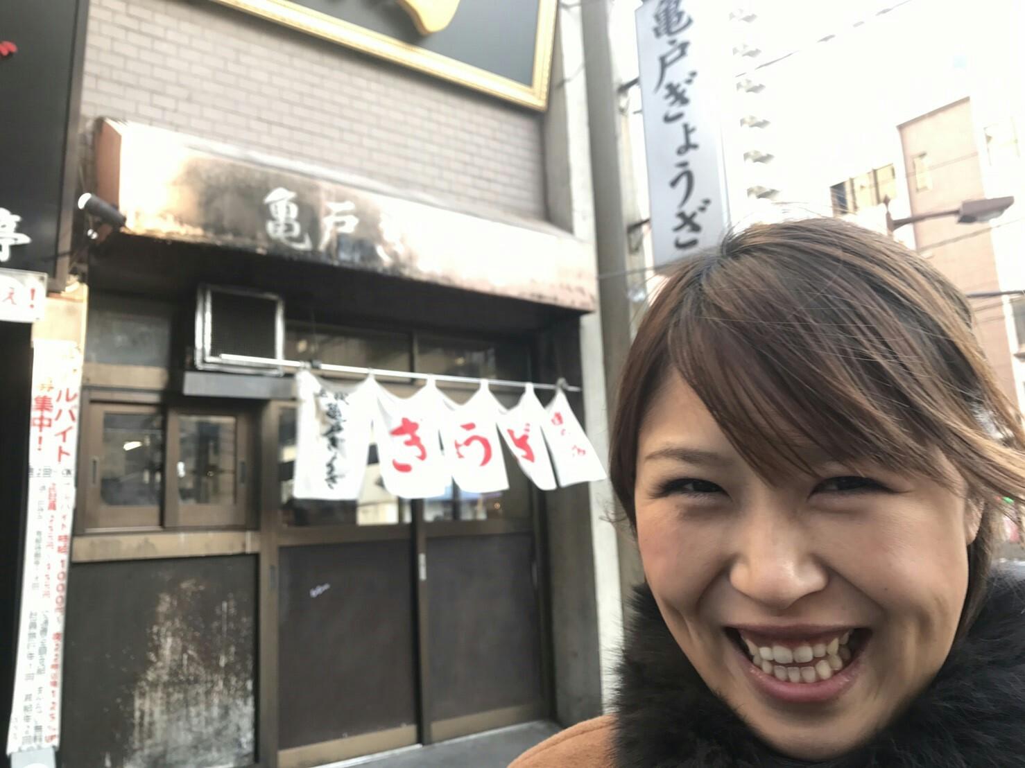 f:id:shiika-0620:20170122102443j:image
