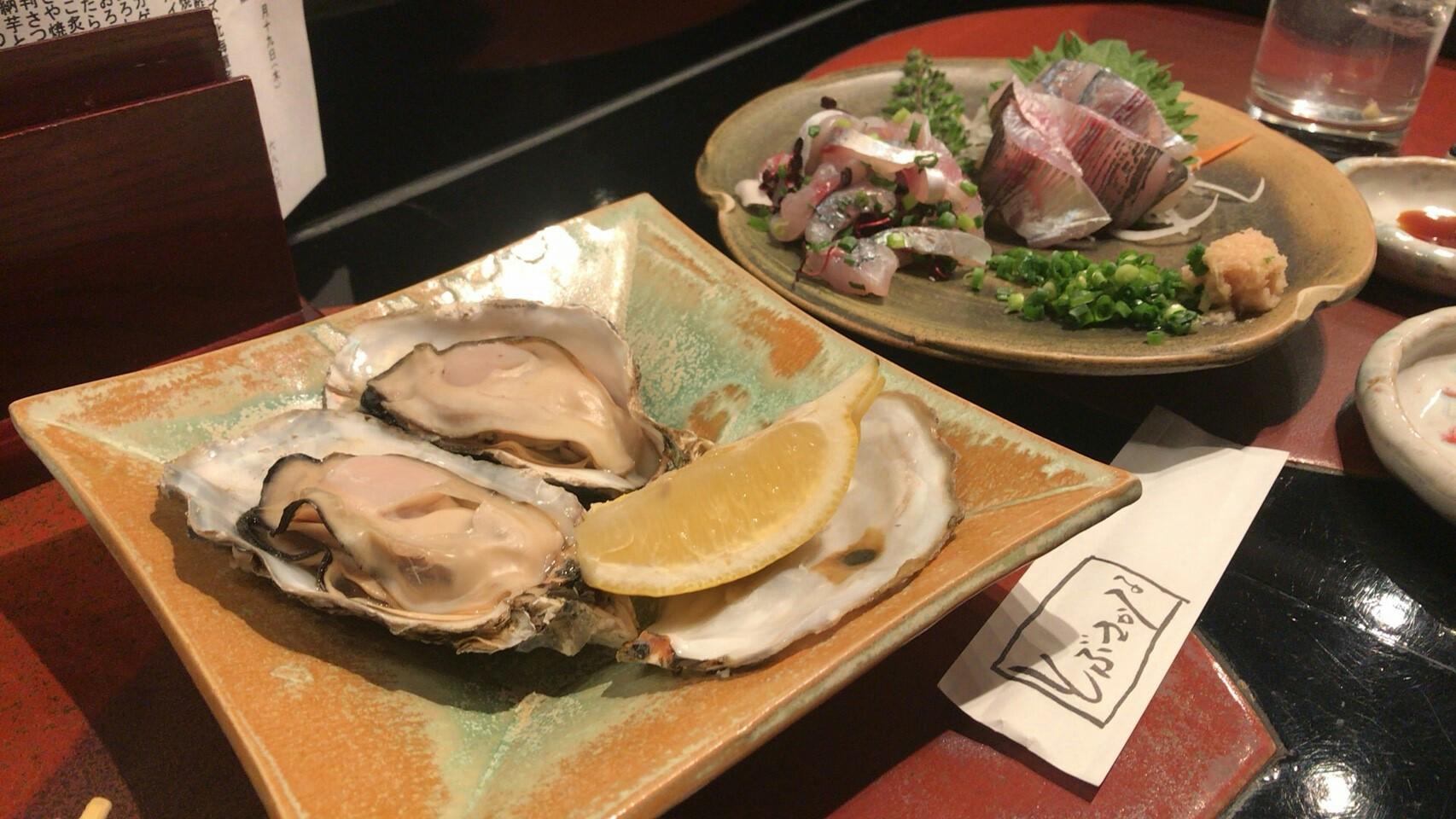 f:id:shiika-0620:20170124194631j:image