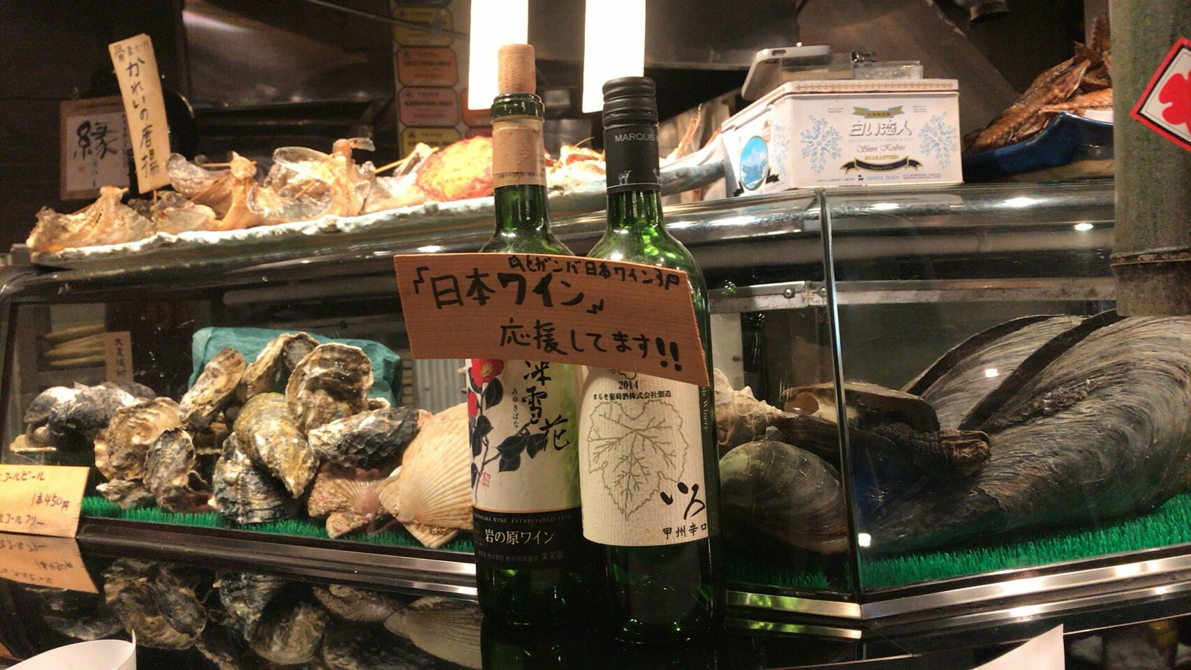 f:id:shiika-0620:20170124194934j:image