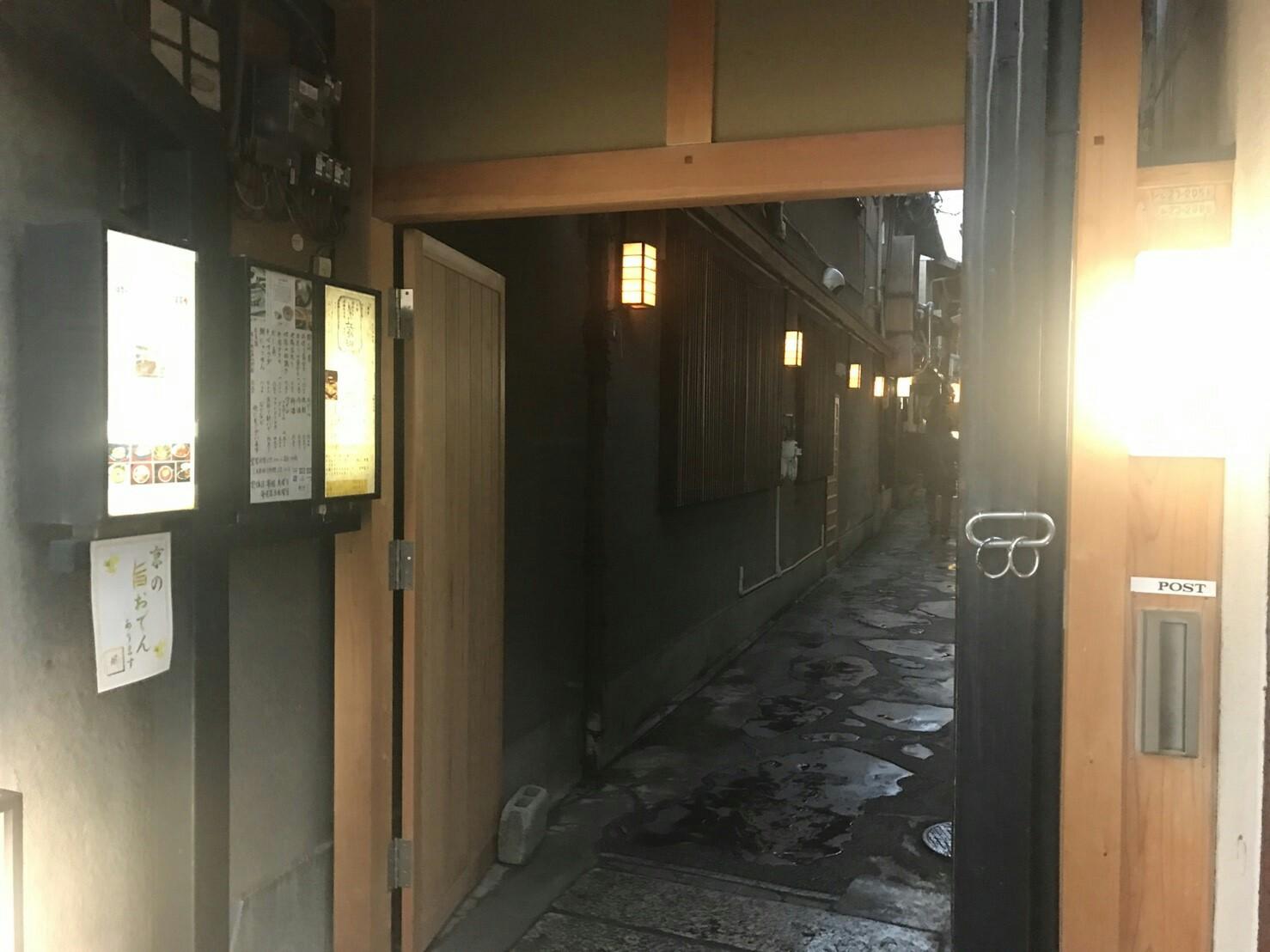 f:id:shiika-0620:20170130174600j:image