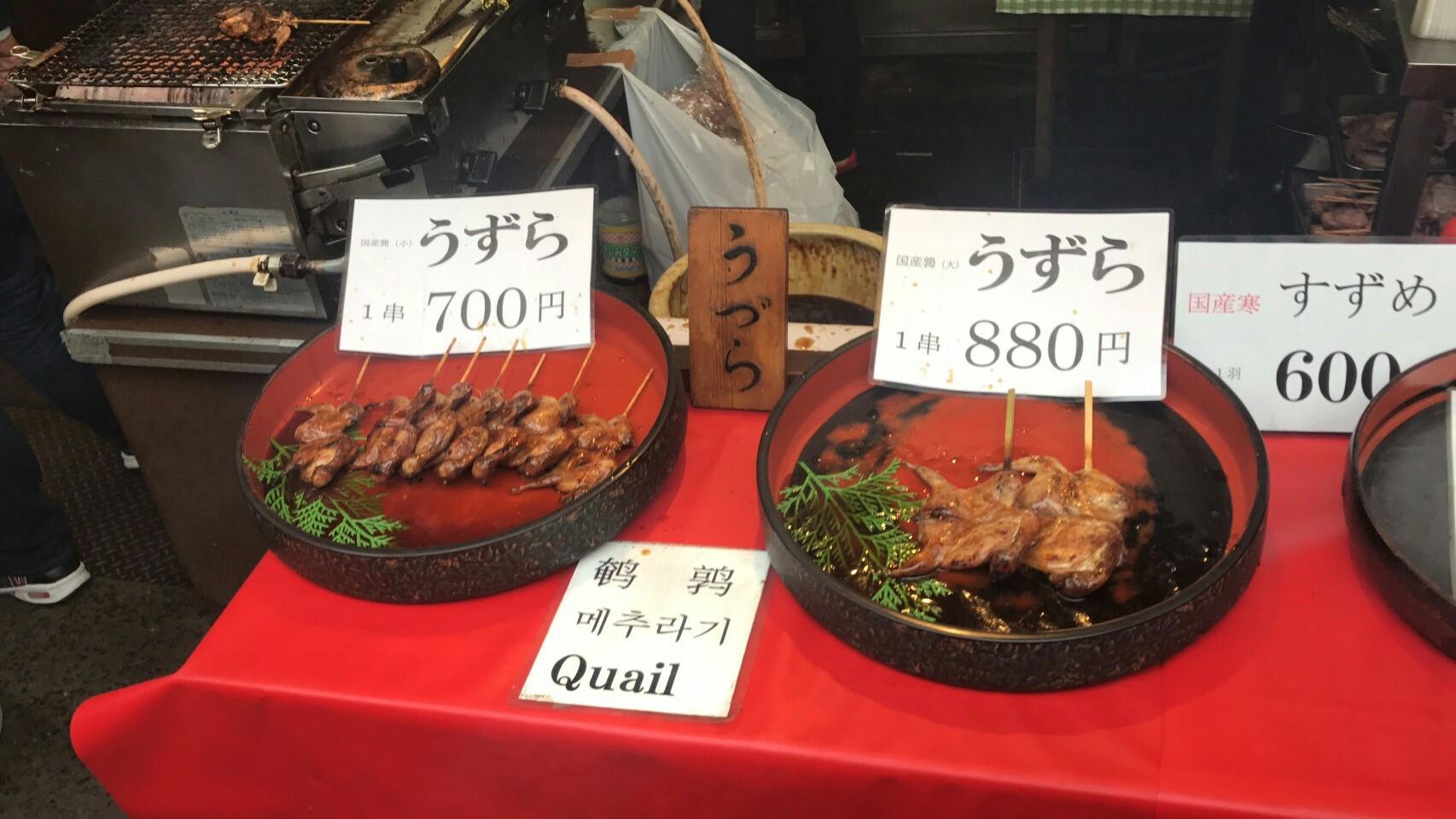 f:id:shiika-0620:20170202165700j:image
