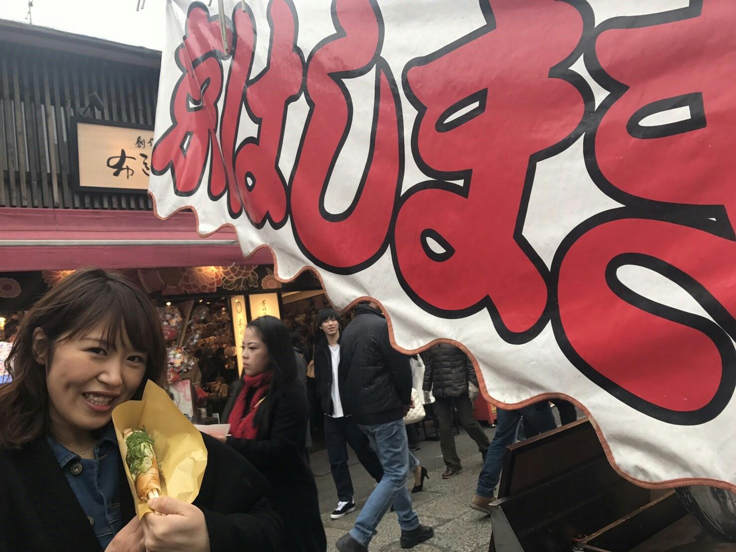 f:id:shiika-0620:20170202170012j:image