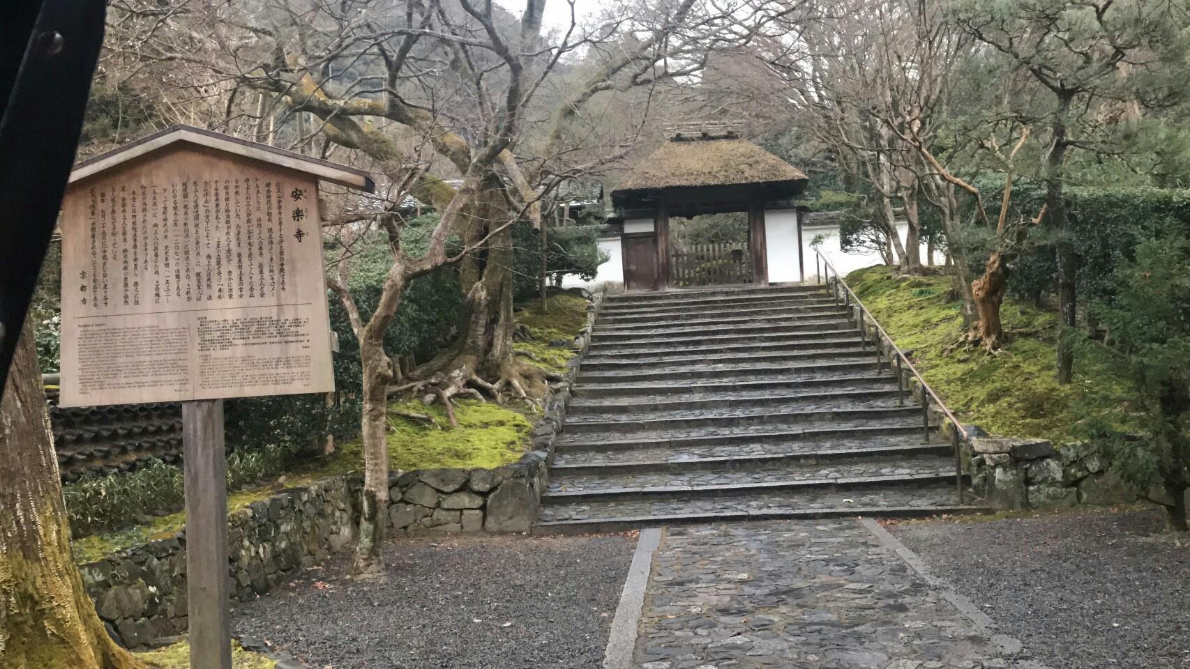 f:id:shiika-0620:20170205164046j:image