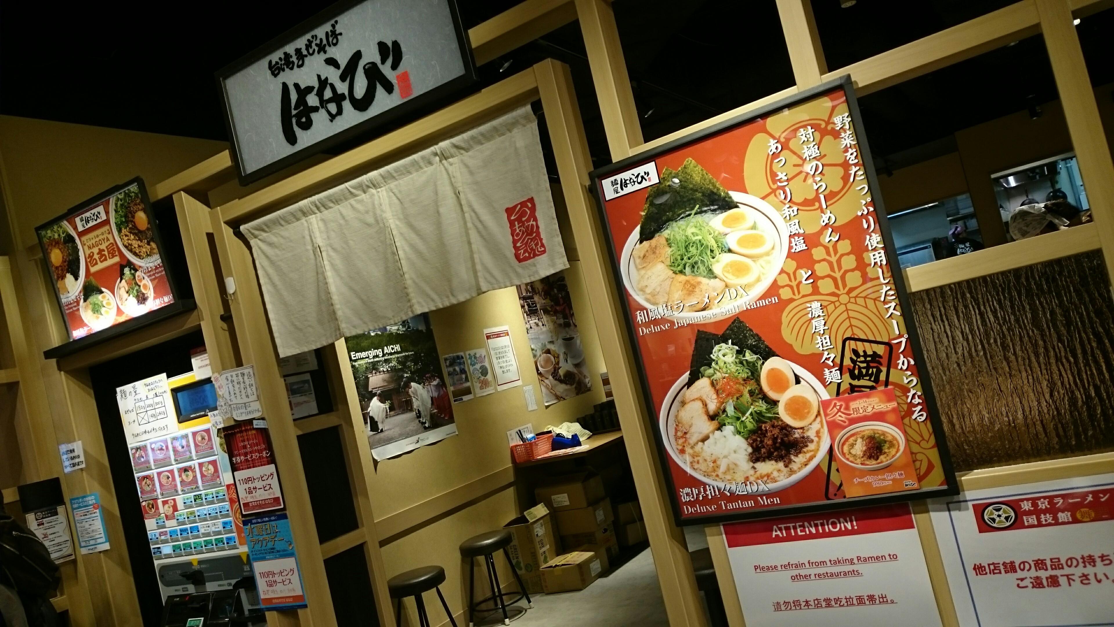 f:id:shiika-0620:20170209173443j:image
