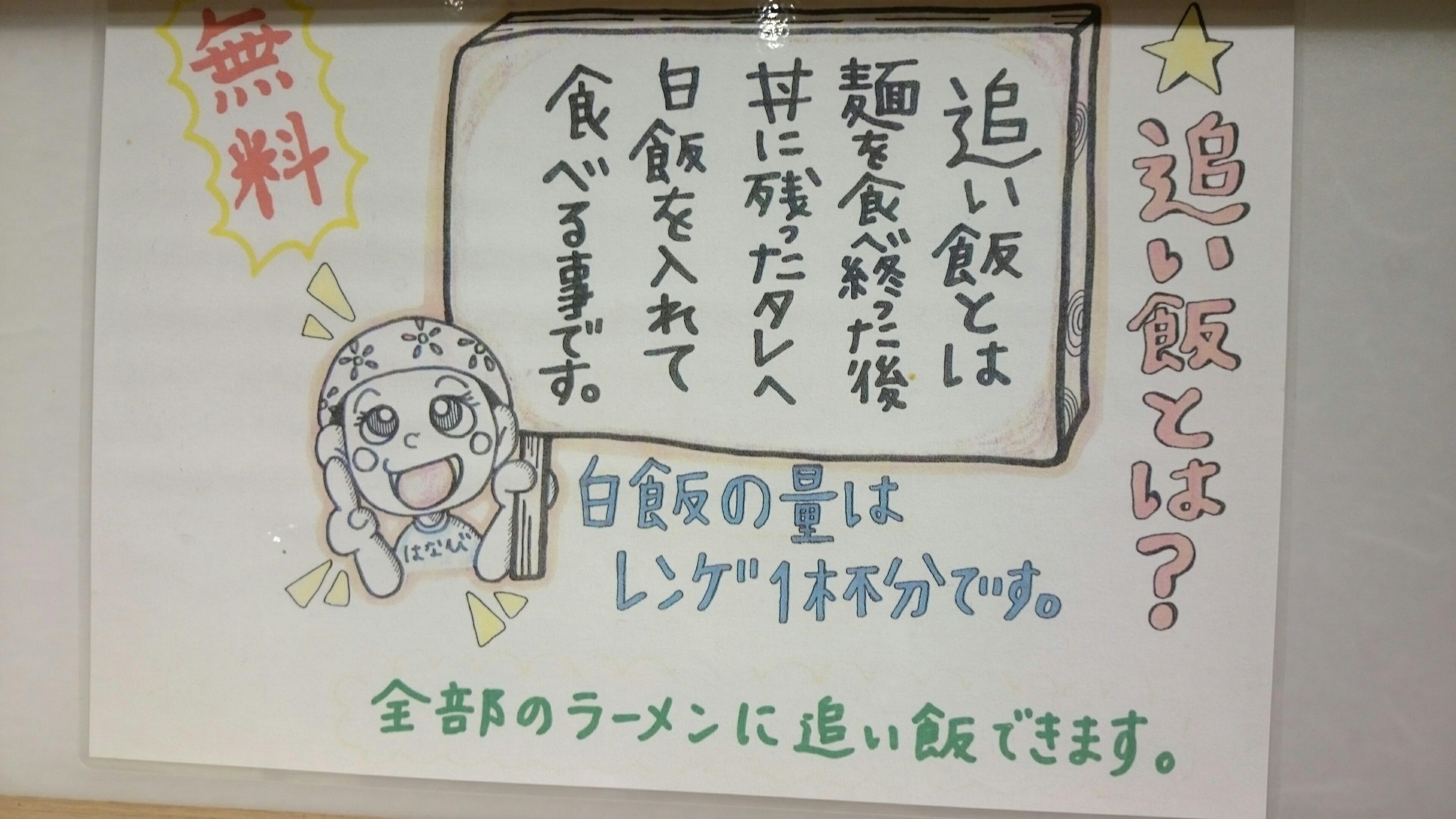f:id:shiika-0620:20170209174008j:image