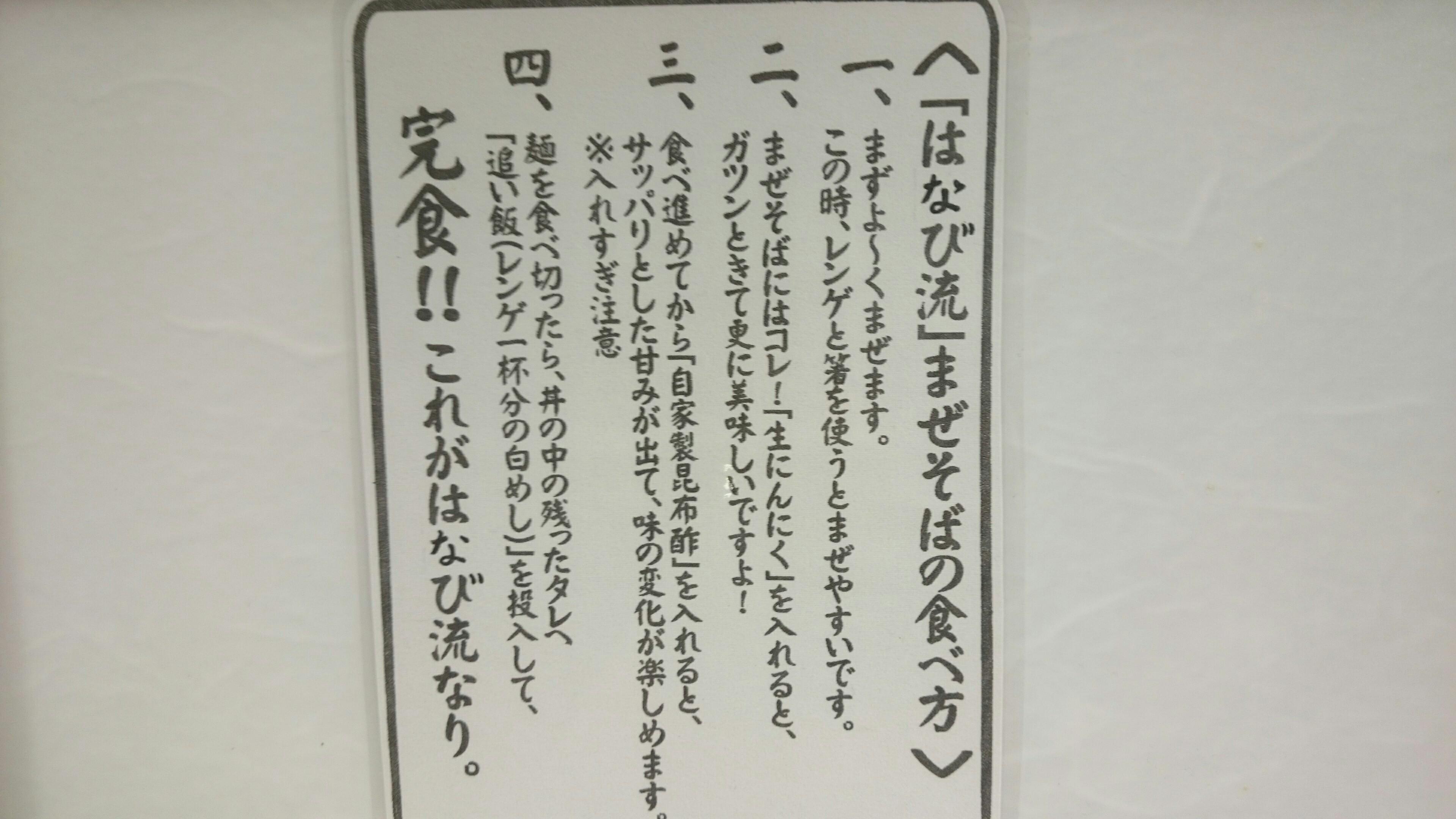 f:id:shiika-0620:20170209174020j:image